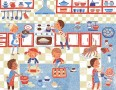 Maria S Costa B is for Baking -