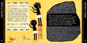 MEET THE_ EGYPTIANS_INTERIORS-9-min -