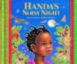 HANDA'S NOISY NIGHT -