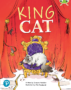 KING CAT Swapna Haddow -