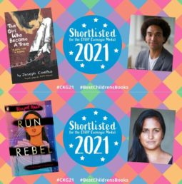 2021 CILIP Carnegie Medal Shortlist