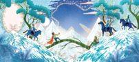 MAGIC FLUTE LOG smaller -